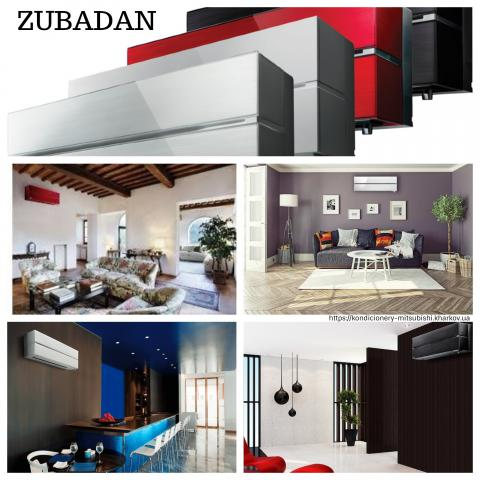 Mitsubishi Electric ZUBADAN